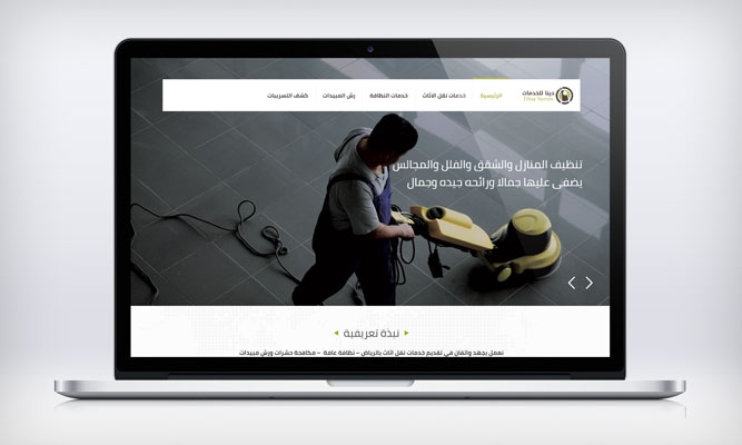 MacBook-Pro-mockup | Pixelsoft